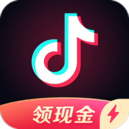 抖音极速版赚钱app v11.8.0 安卓版