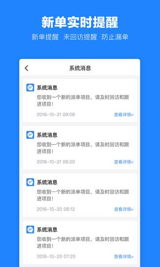 土巴兔建材通手机版 v2.7.3 安卓版
