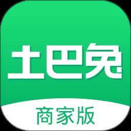 土巴兔商家手机版v4.12.2 安卓版