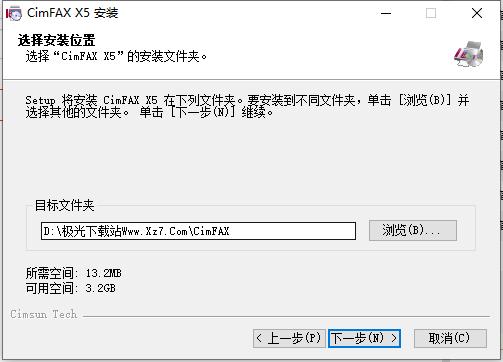 CimFAX传真服务器软件下载