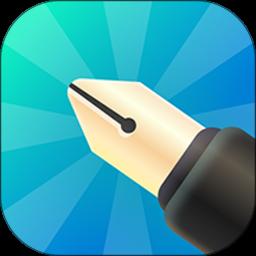 个性签名设计app v3.2.0 安卓版