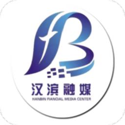 爱汉滨app