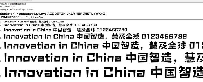 方正雅珠体简体字体