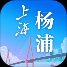 上海杨浦app