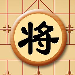 趣味象棋手机版v3.9.8 安卓版