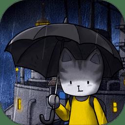 雨城游戏 v1.28 安卓版