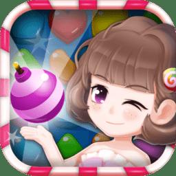甜蜜爱消除游戏 v1.0.1 安卓版