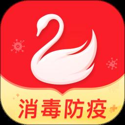 58到家app v7.3.7.0 安卓版
