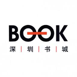 深圳书城官方版