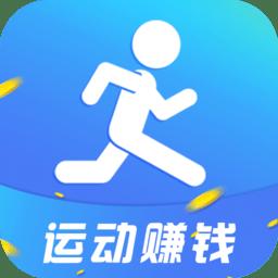 运动赚钱appv3.6.0 安卓版
