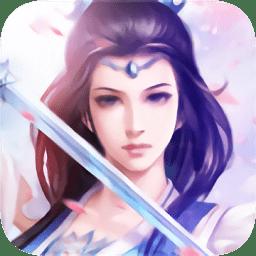 绝世妖仙gm版v5.6.0 安卓版