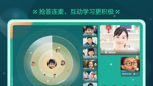 新东方云教室最新版本 v1.20.0 安卓版