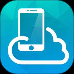 蓝光云手机app v4.7 安卓官方版