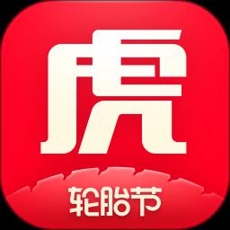 途虎养车网 v5.13.1 安卓版
