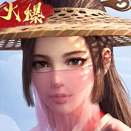 剑侠山河录果盘版v1.0.0.20