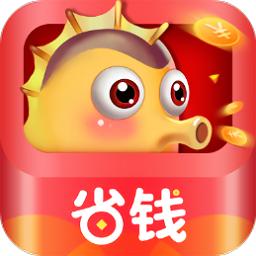 海马盒子手机版 v1.0.4 安卓版