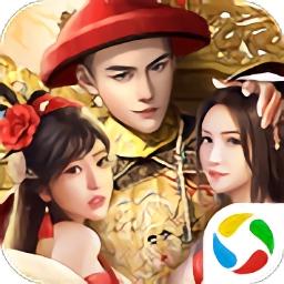 盛世江山手游 v1.0.1 安卓版