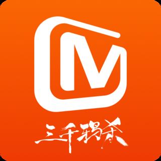 芒果tv电脑版v6.1.11.435 最新版