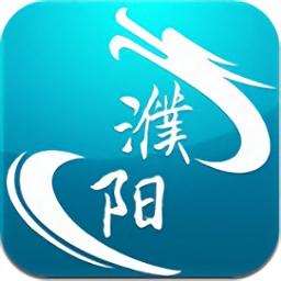 濮阳手机台app