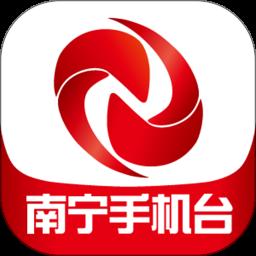南宁手机台软件