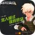 爆��英雄�荣�破解版v1.23 安卓�o限�S金版