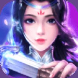 傲世修仙手游 v5.6.0 安卓版