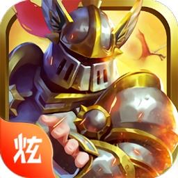 公主的骑士游戏v1.0.3 安卓