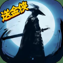 暴走神话手游 v1.10.172 安卓版