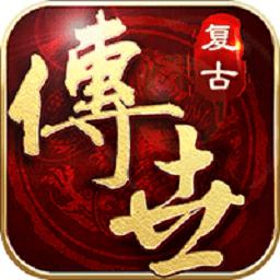 3975复古传世游戏 v2.0 安卓版