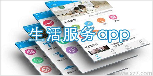 生活服��app