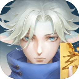 玄中记游戏 v1.0 安卓预约版