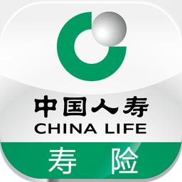 中国人寿寿险最新版本v3.0.17 安卓版