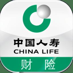中国人寿财险手机客户端
