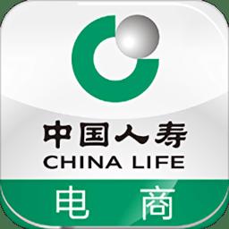 中国人寿电商官方版