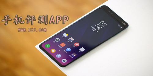 手机评测app