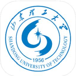 山东理工大学官方软件v3.2.0 安卓版