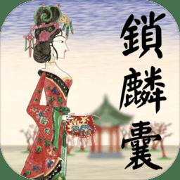 皮影京剧手游v1.0 安卓预约
