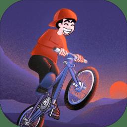 极品自行车飞车手手游