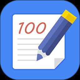 作业帮答案appv1.0.5 安卓版