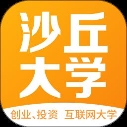 沙丘大�Wappv2.6.6 安卓版