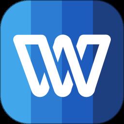word文�n手�C版appv12.0 安卓版