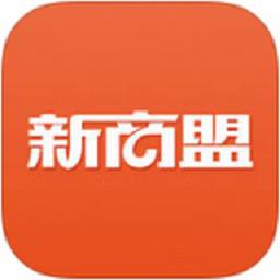 新商联盟网上手机订烟app v2.0.3 安卓版