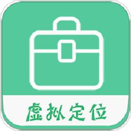 钉钉定位助手最新版本v1.4.5 安卓版