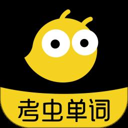 考�x�卧~appv1.3.5 安卓版