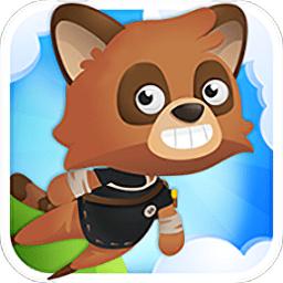 跳跳熊大作�鸸俜桨� v1.0.8 安卓版