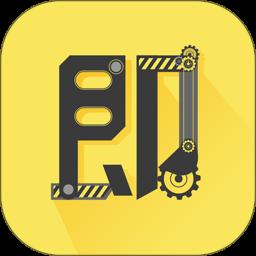 中铁即时租赁app v1.10.0 安卓版