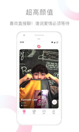 小半手机版 v1.9.7 安卓版