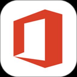 微软office三合一移动版v16.0.12430.20354 安卓版