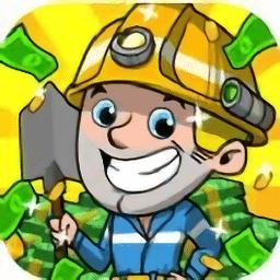 疯狂挖矿官方版v1.3.2 安卓版