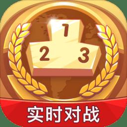 百科大挑战游戏 v1.0 安卓预约版